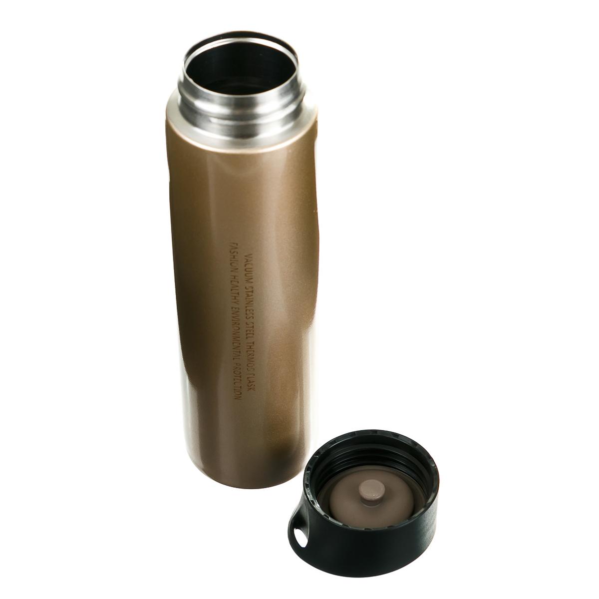 Термокружка золотая 250 ML