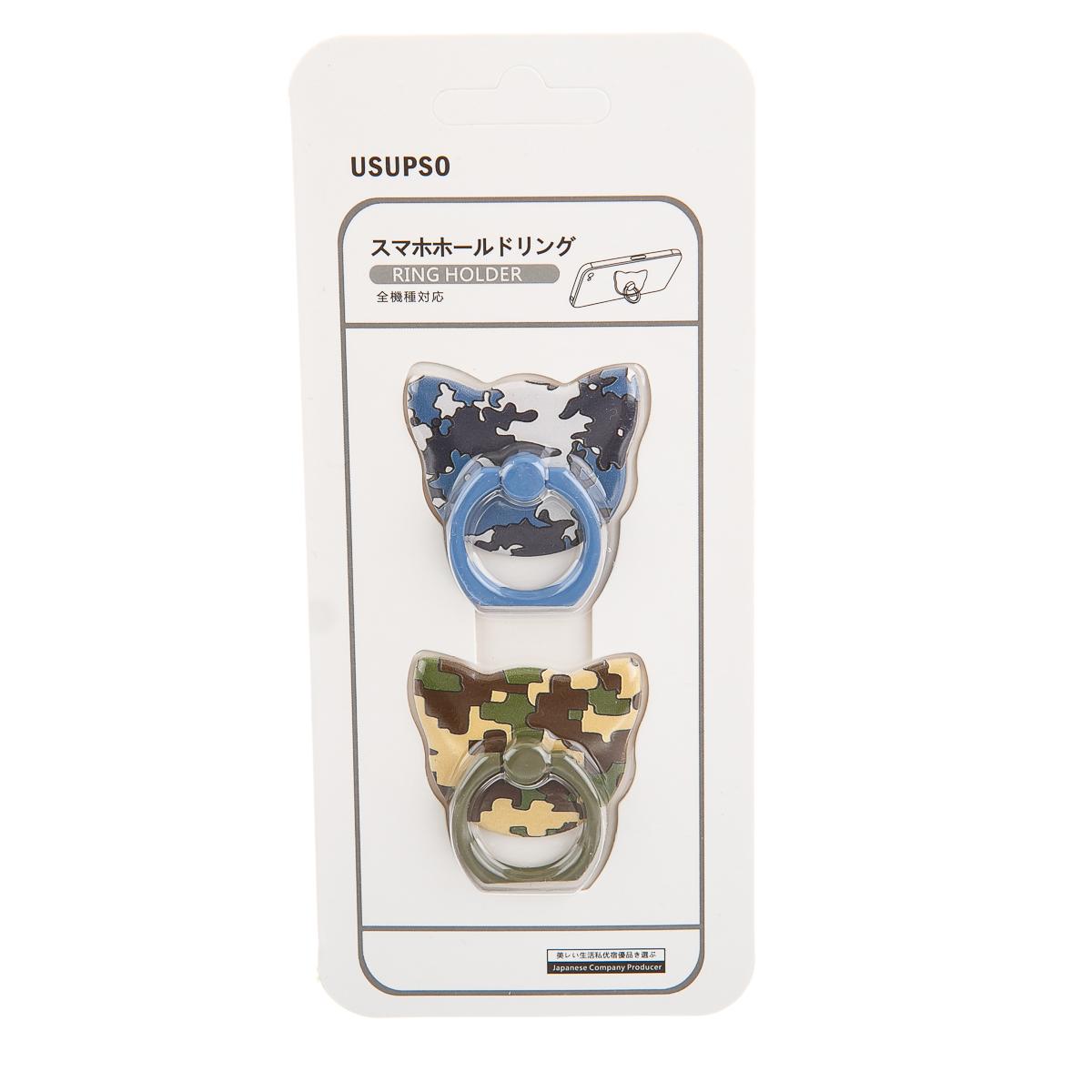 Кольца для телефона котики-камуфляж 2 шт