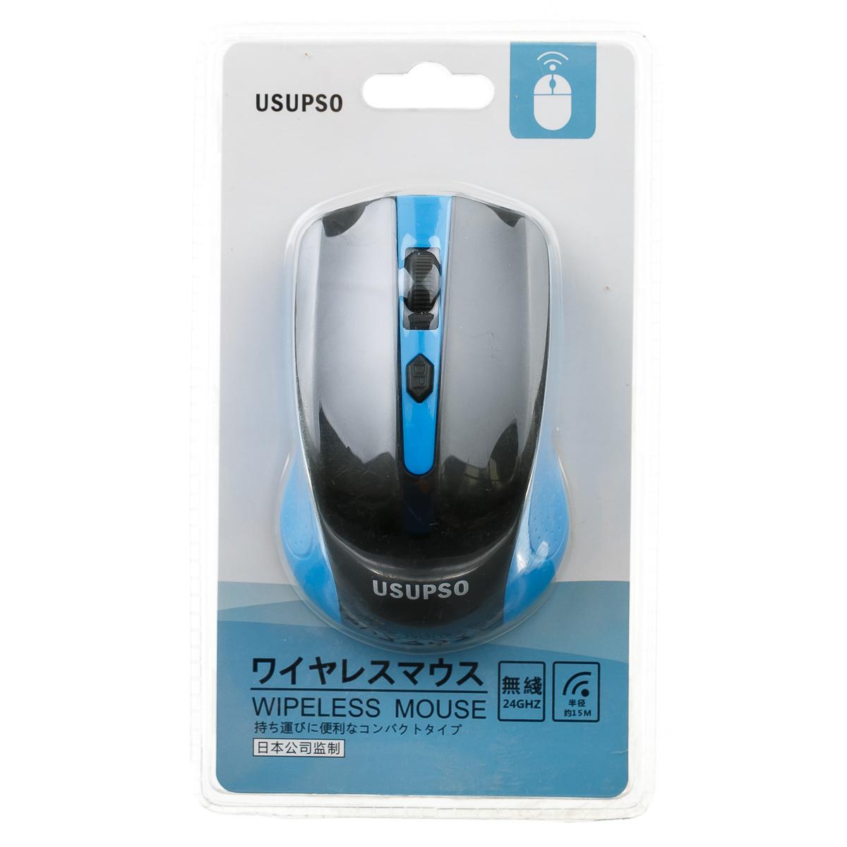 Мышь для компьютера беспроводная сине-черная и серо-оранжевая