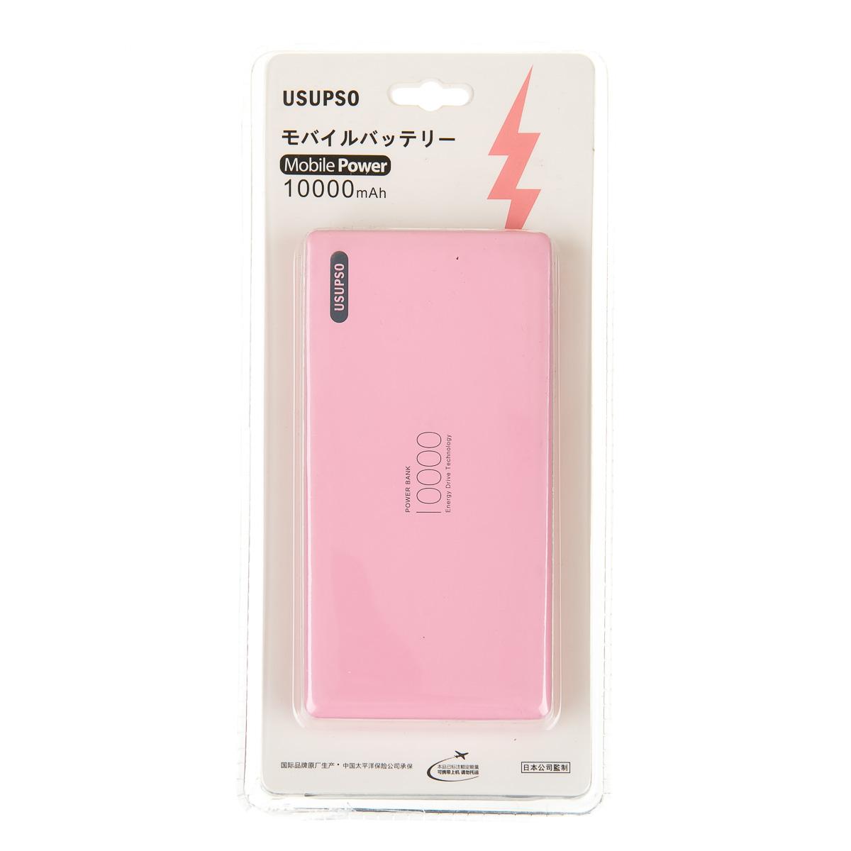 УМБ Power Bank розовый на 10000 мАh