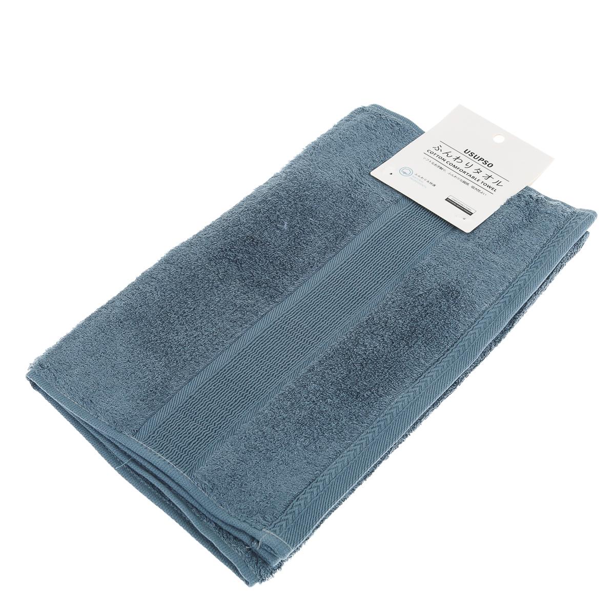 Полотенце для лица пастельные цвета