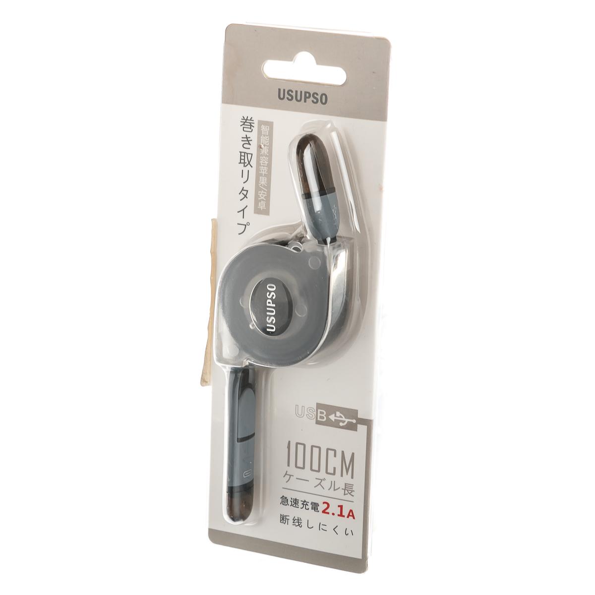 Дата-кабель рулетка Iphone&Android черный