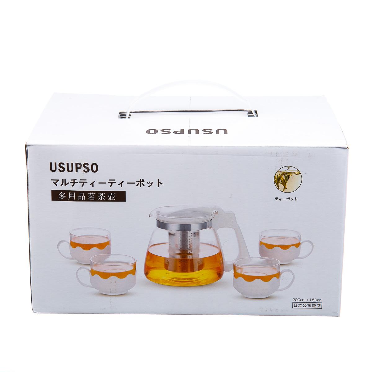 Набор чайный: заварник и 4 чашки