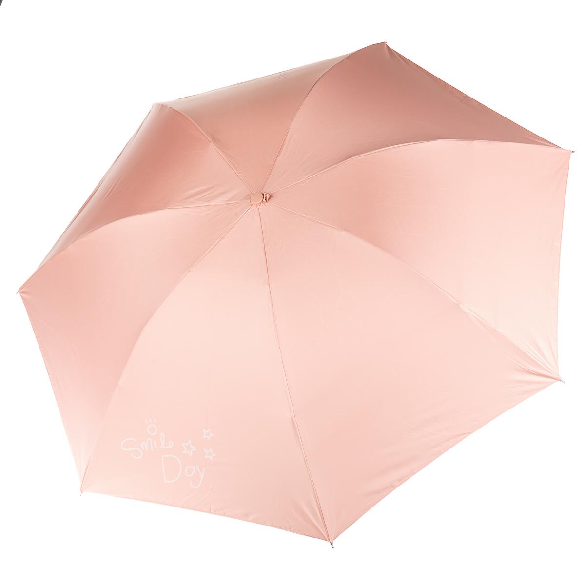 Зонт складной в бело-розовую полоску
