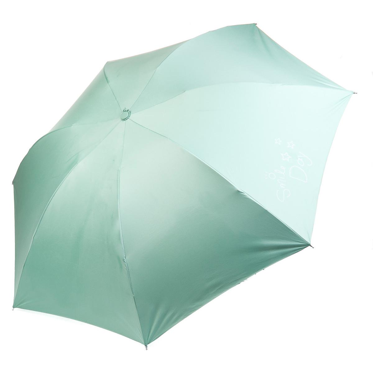 Зонт зеленый с надписью Smile Day