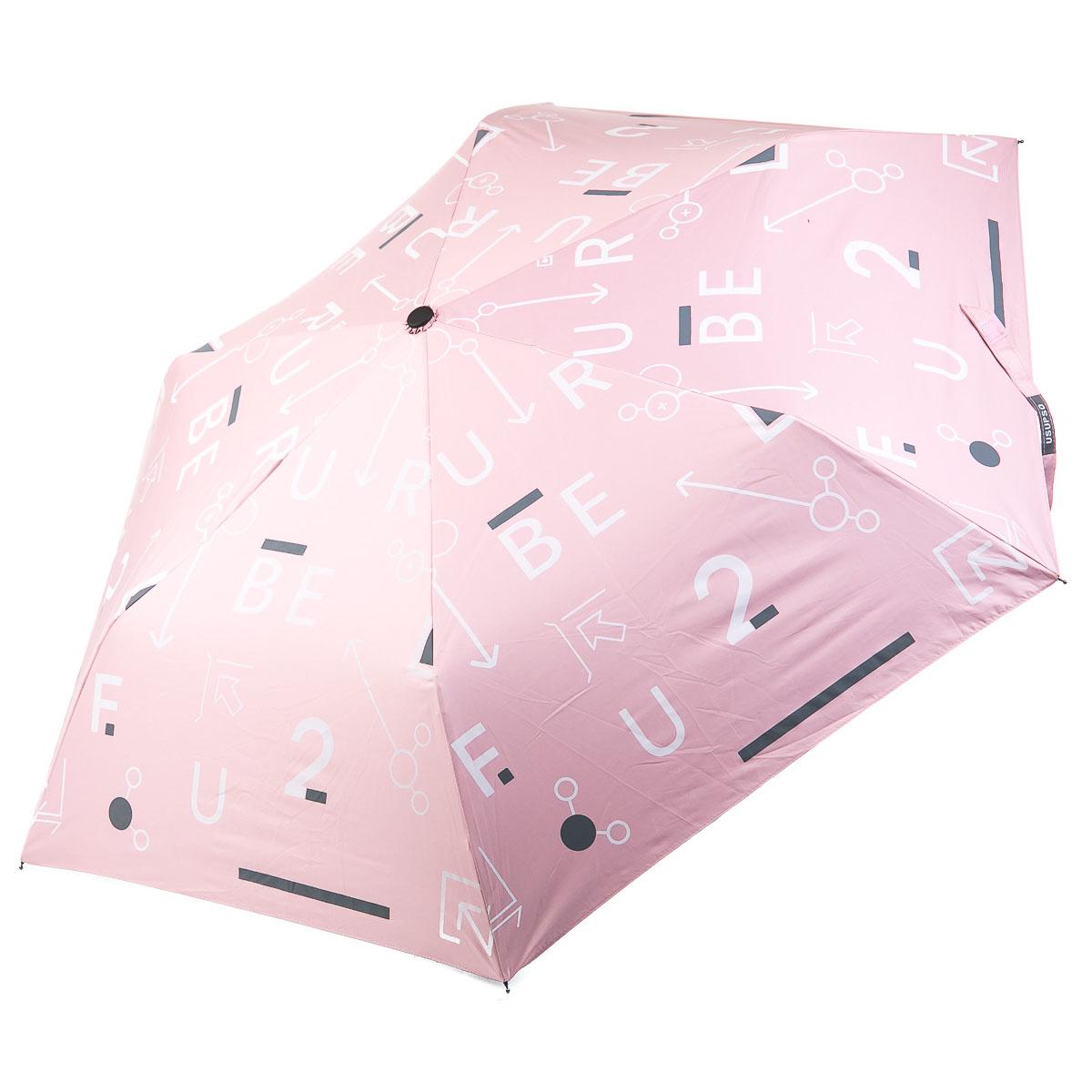Зонт розовый с геометрическими фигурами