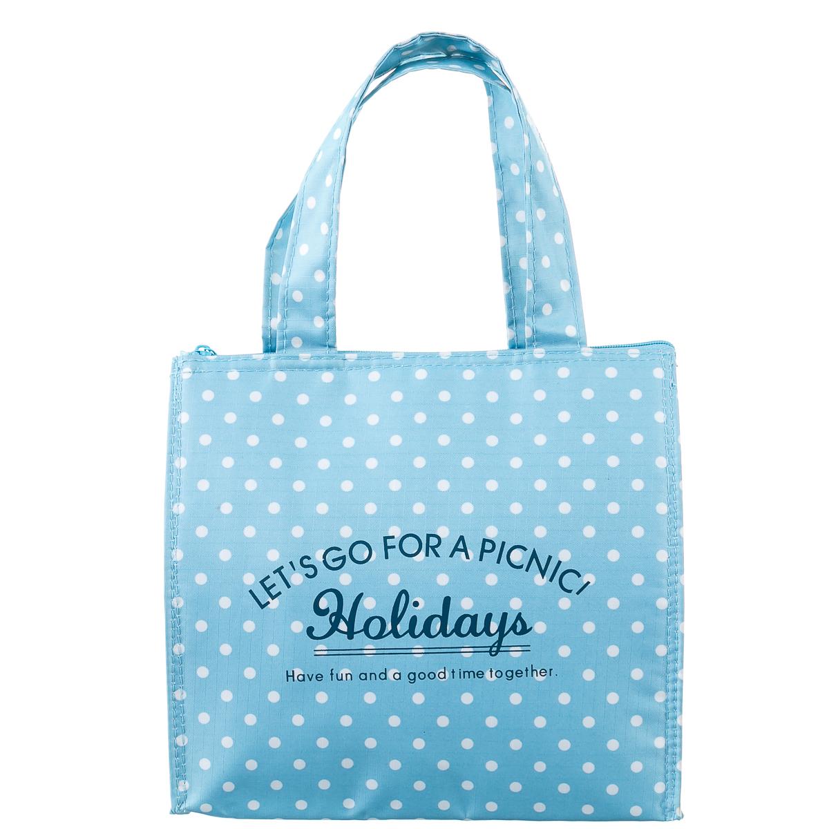 Удобная сумка для обедов, синяя