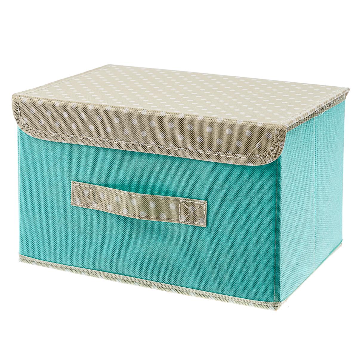 Коробка для хранения вещей, зелёная