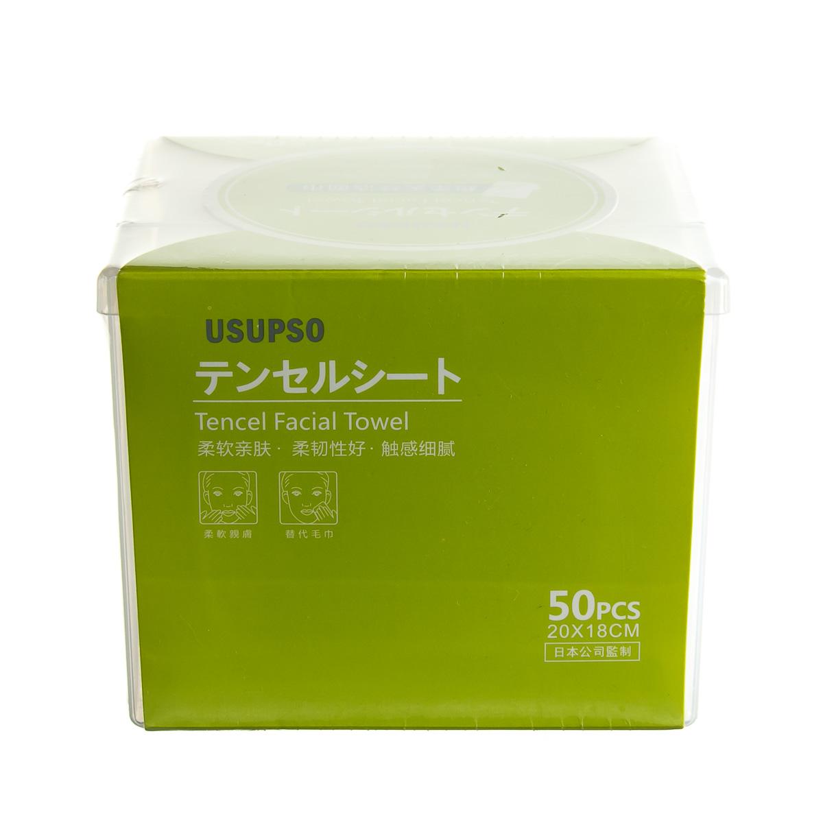 Салфетки для лица в коробке 50 шт