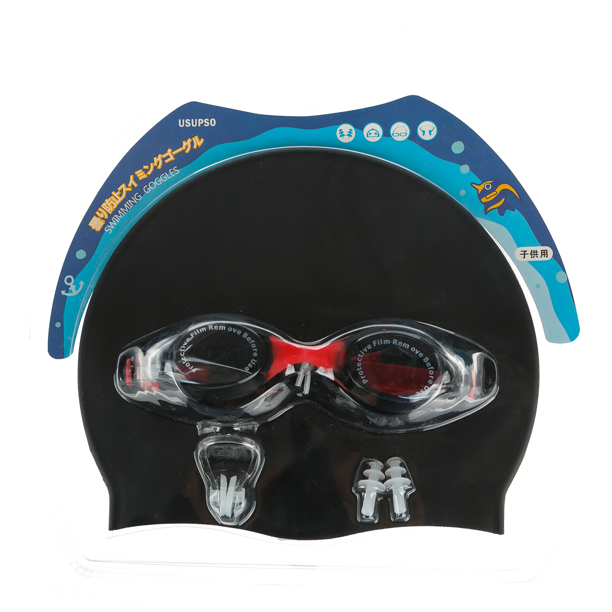 Набор, детские очки для плавания и шапочка для плавания