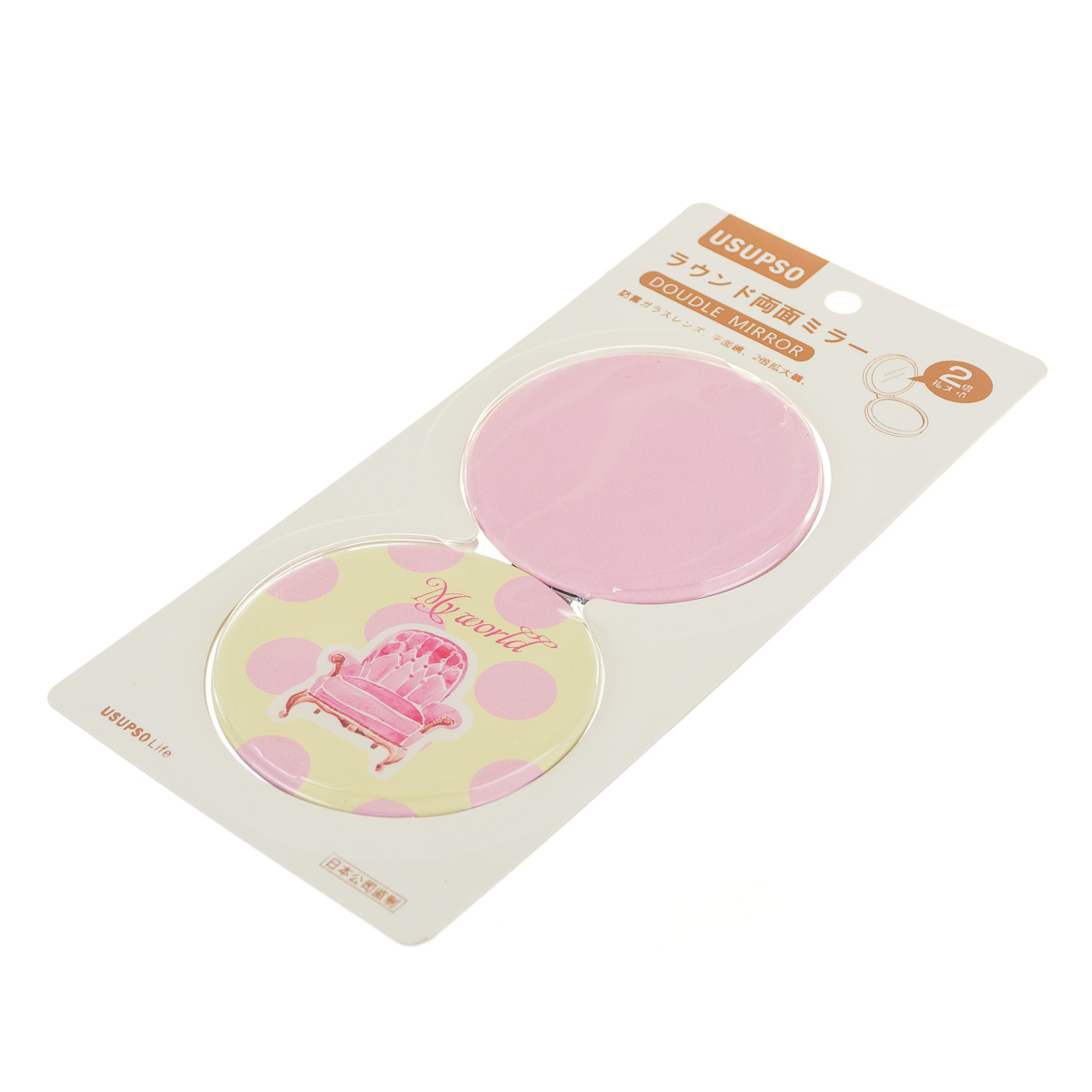 Зеркало косметическое складное круглое розовое с розовым креслом