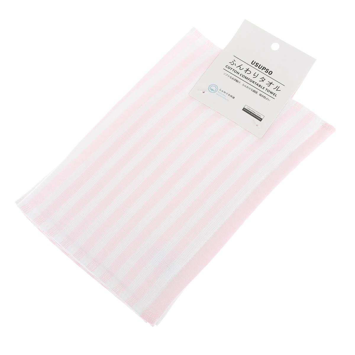 Махровое полотенце детское, в полоску, в наборе 2 шт