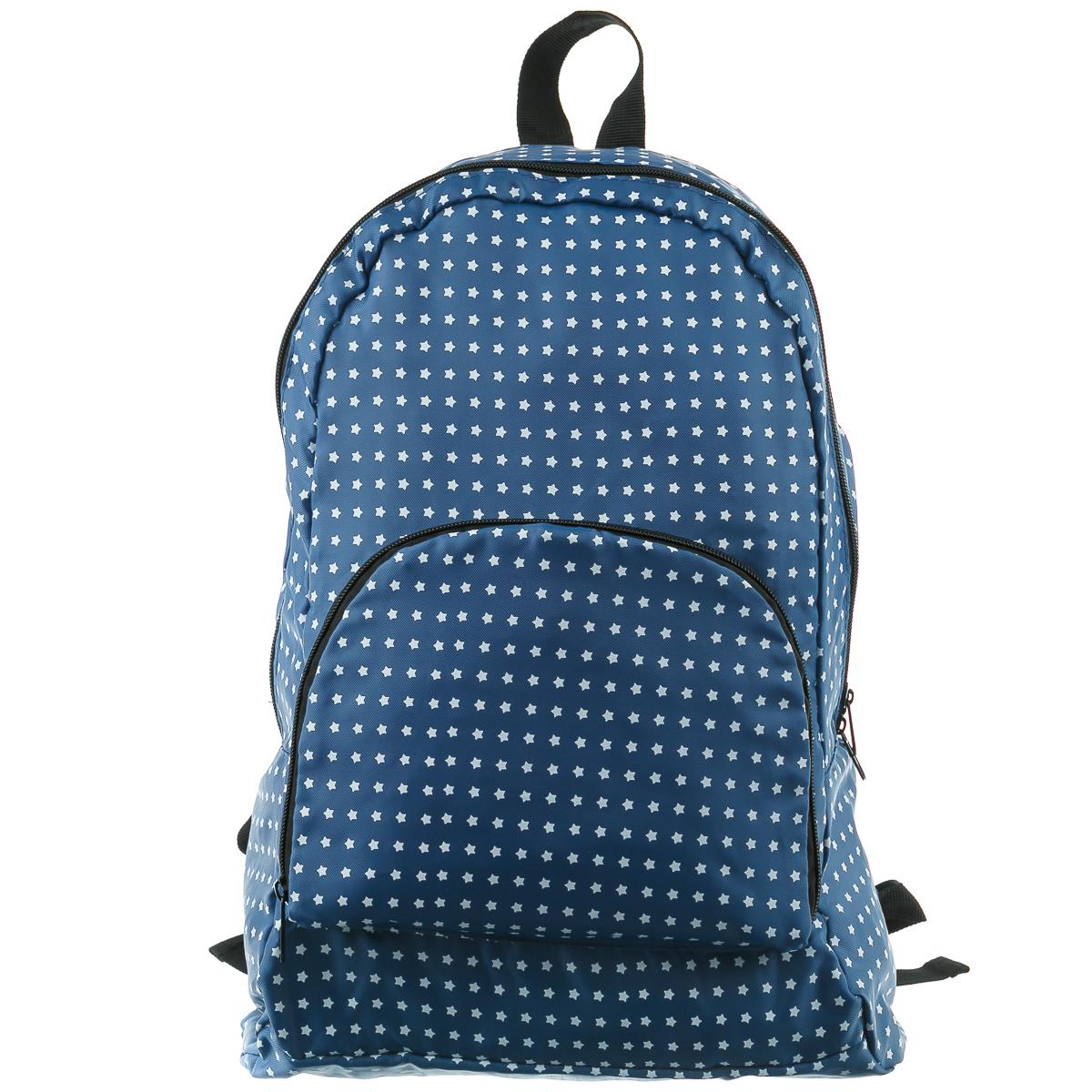 Рюкзак-трансформер синий