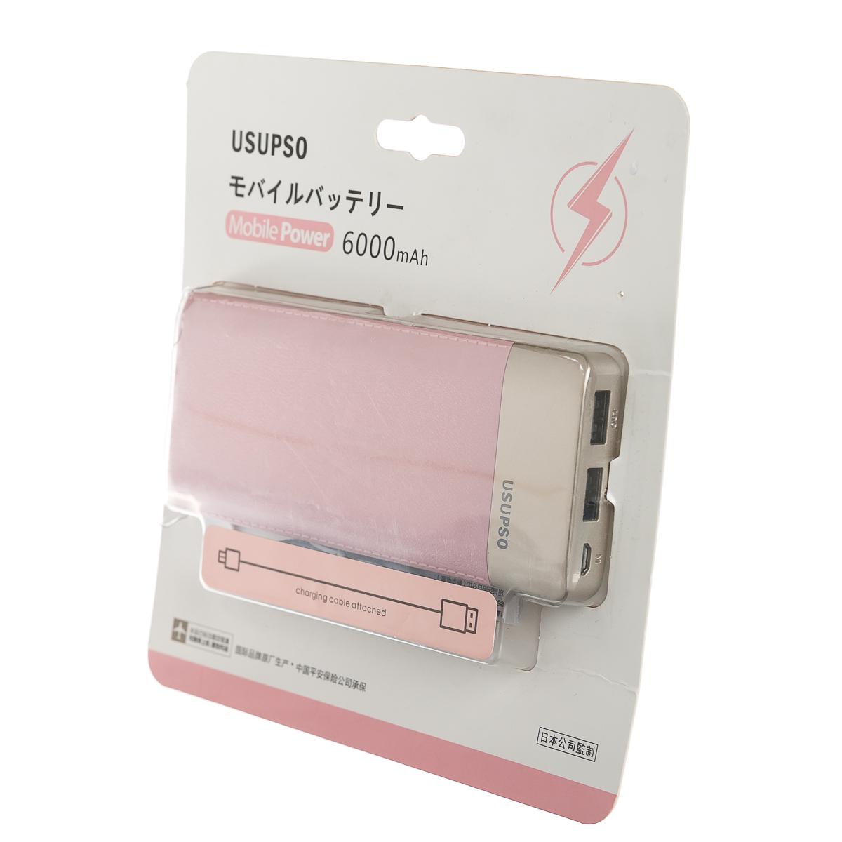PowerBank компактный розовый с двумя входами 6000 mAh