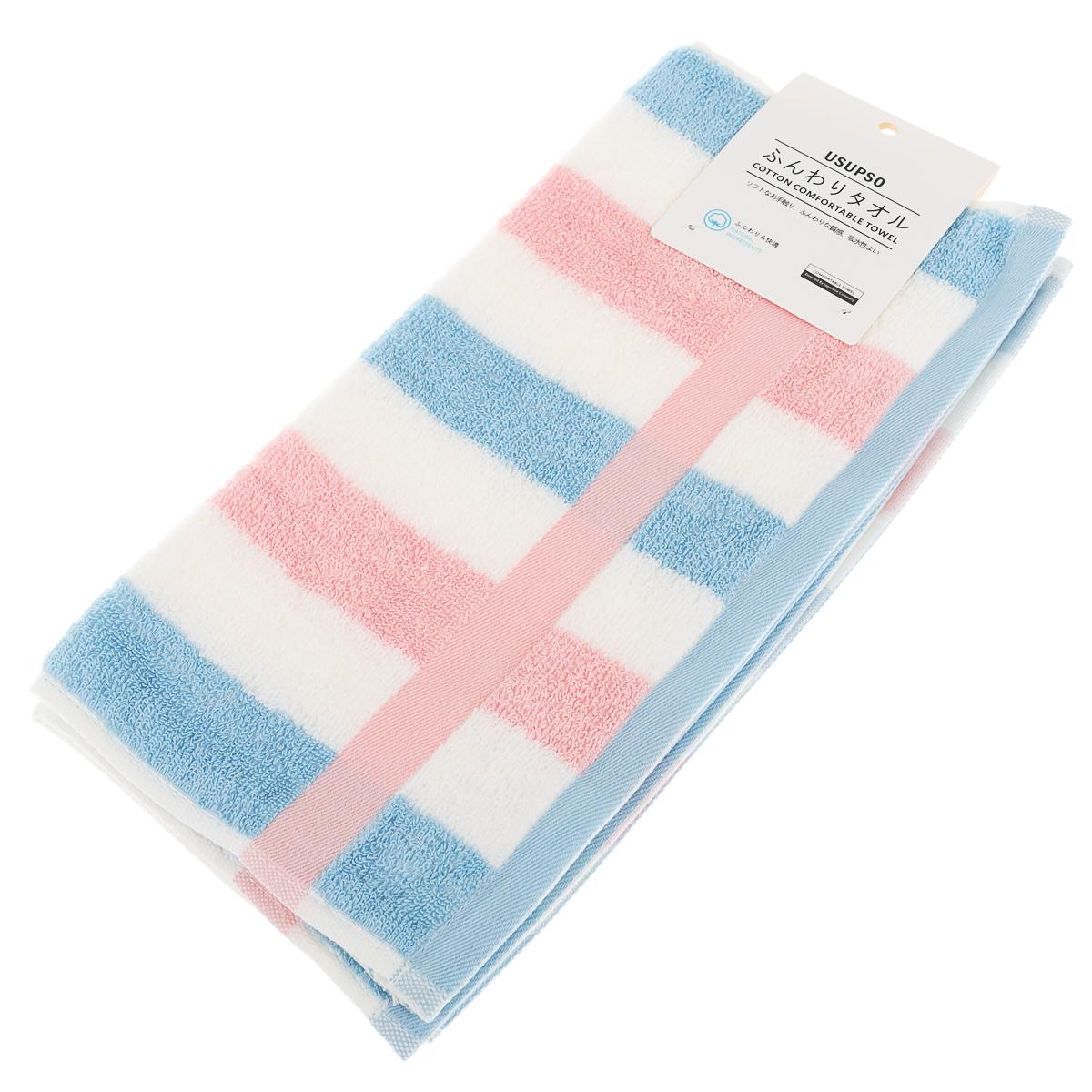 Полотенце  в полоску, маленькое, 2 шт