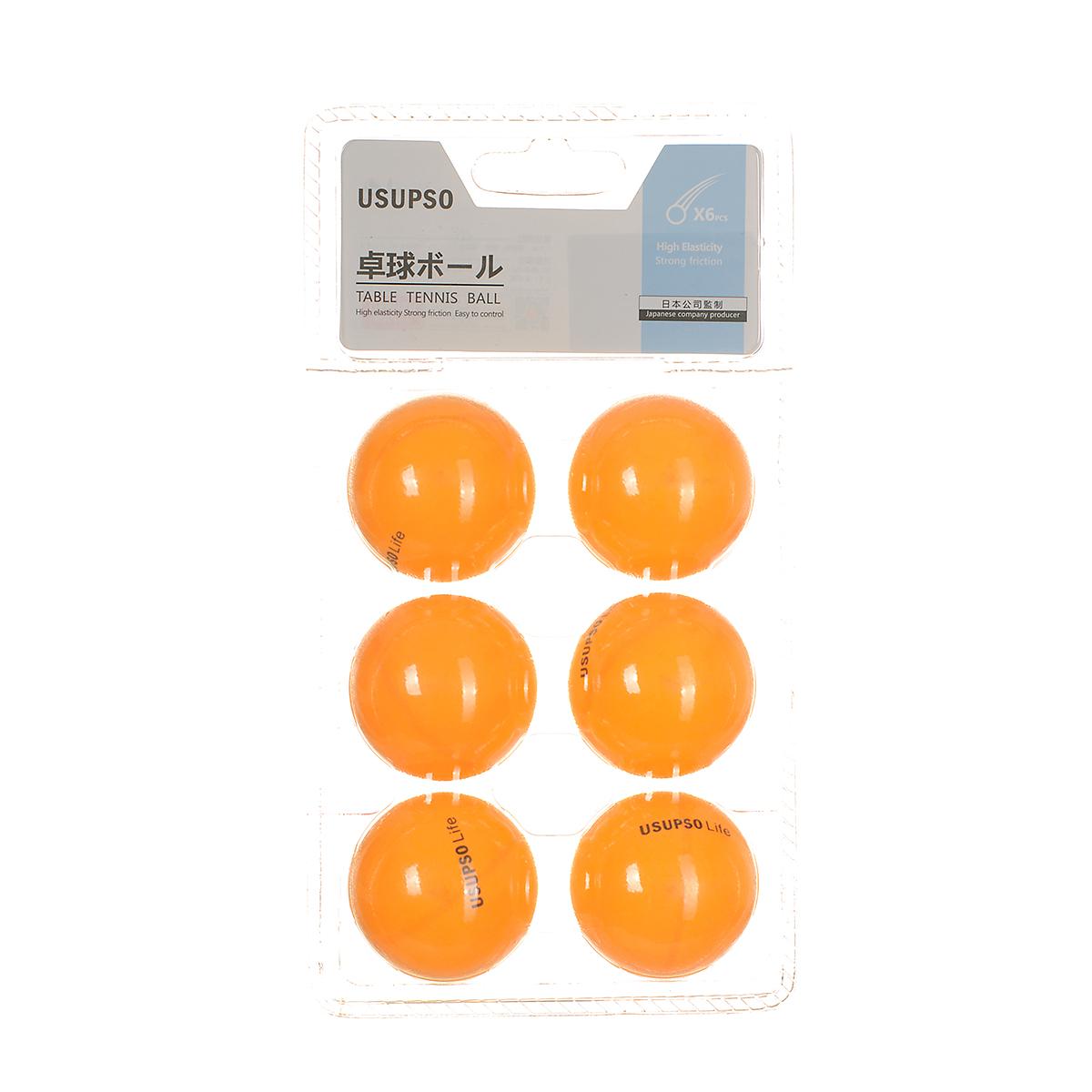 Мячи для настольного тенниса цвет оранжевый 6 шт