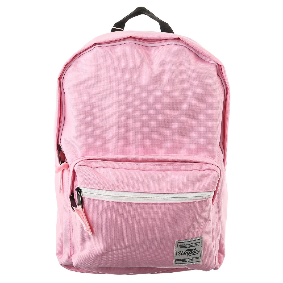Рюкзак розовый классический с белой змейкой