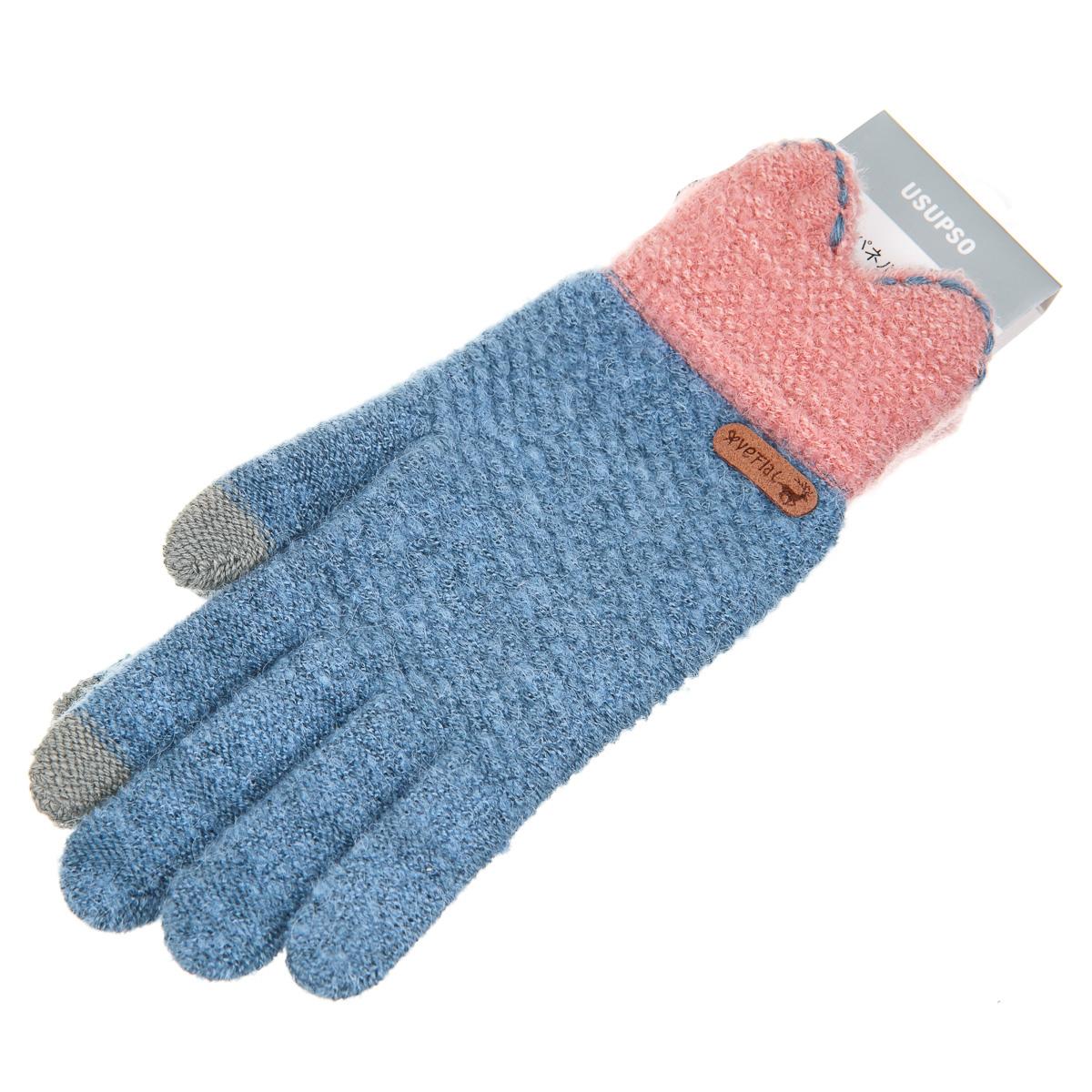 Перчатки голубые с резинкой фигурной розовой
