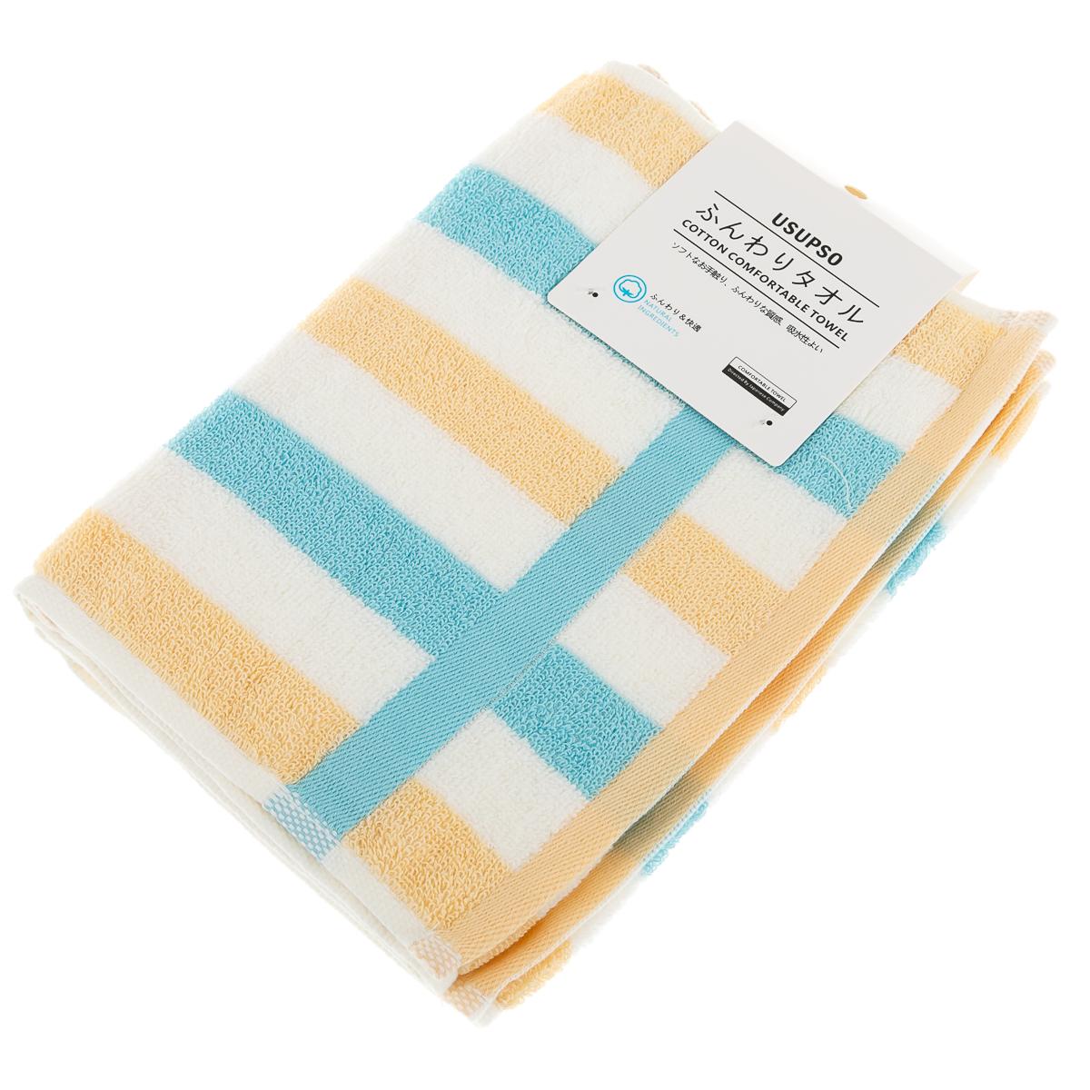 Полотенце в полоску для детей, цвет разноцвет. р-р 25*50 см