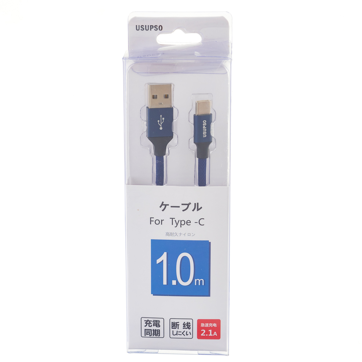 Дата-кабель Type-C синий 1 м