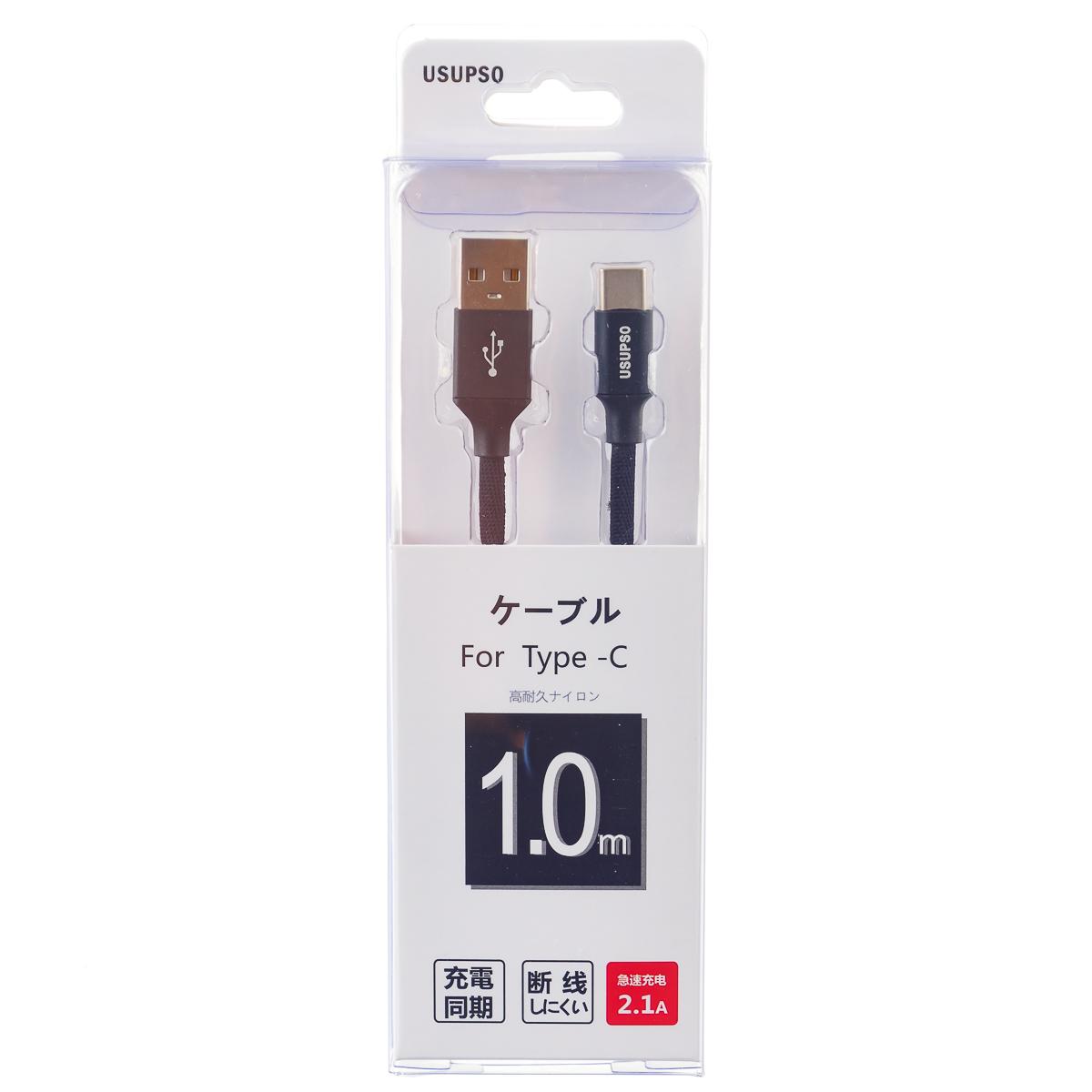 Дата-кабель Type-C золотой и черный 1 м