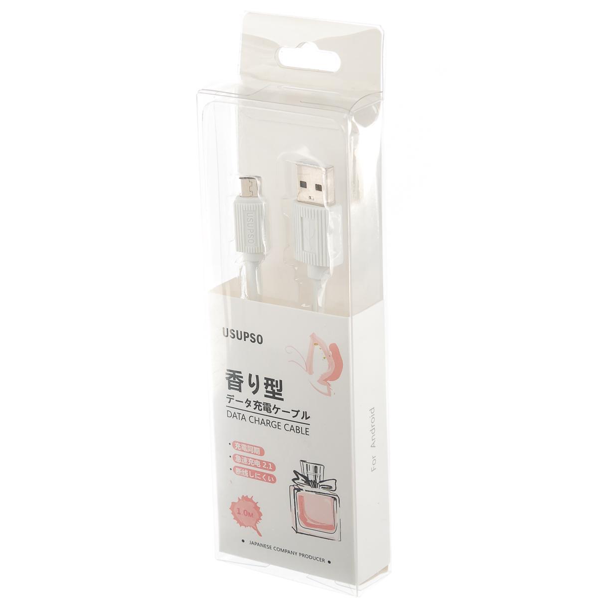 Дата-кабель для Iphone ароматизированный, белый