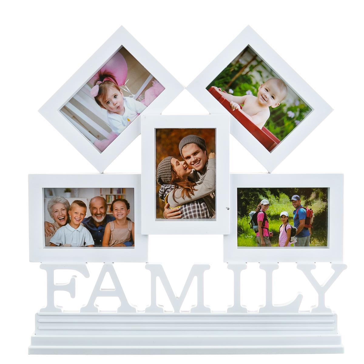 Рамка для фото Family, на 5 фото