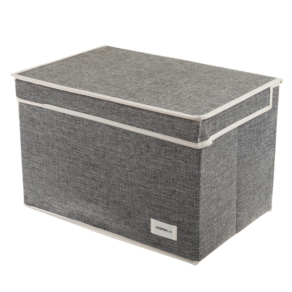 Коробка для хранения вещей большая серая
