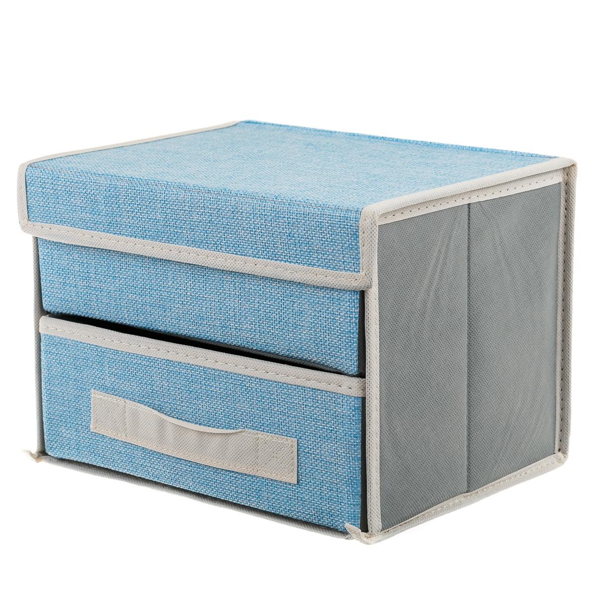 Коробка текстильная для хранения вещей, с 2 отделениями, голубая.