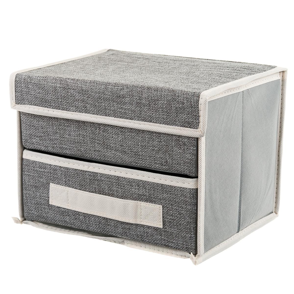 Коробка текстильная для хранения вещей, с 2 отделениями