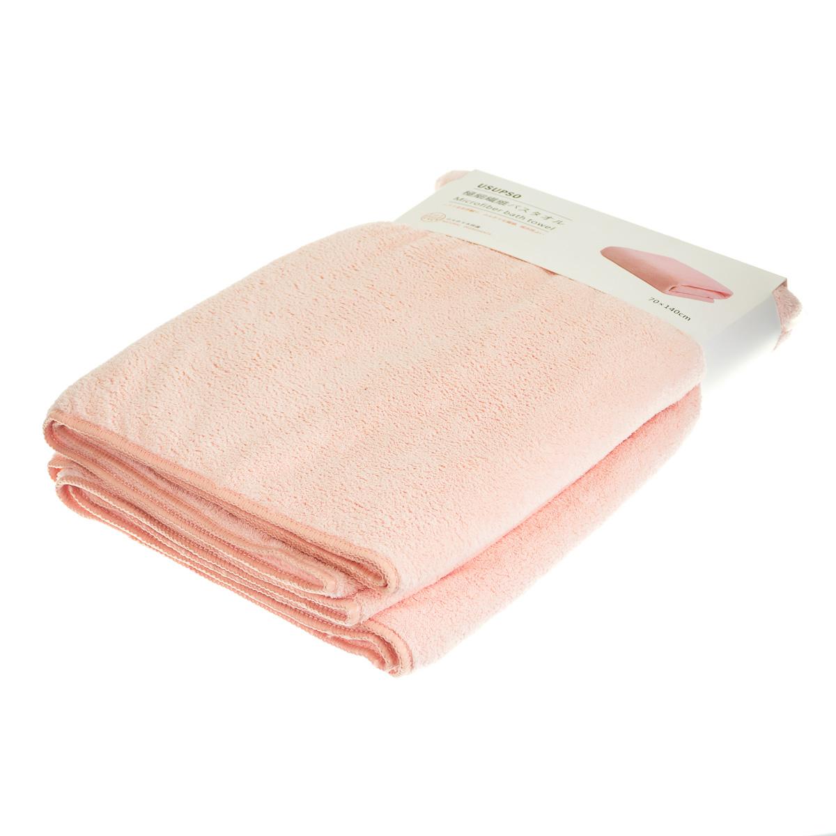 Полотенце банное,  розовое