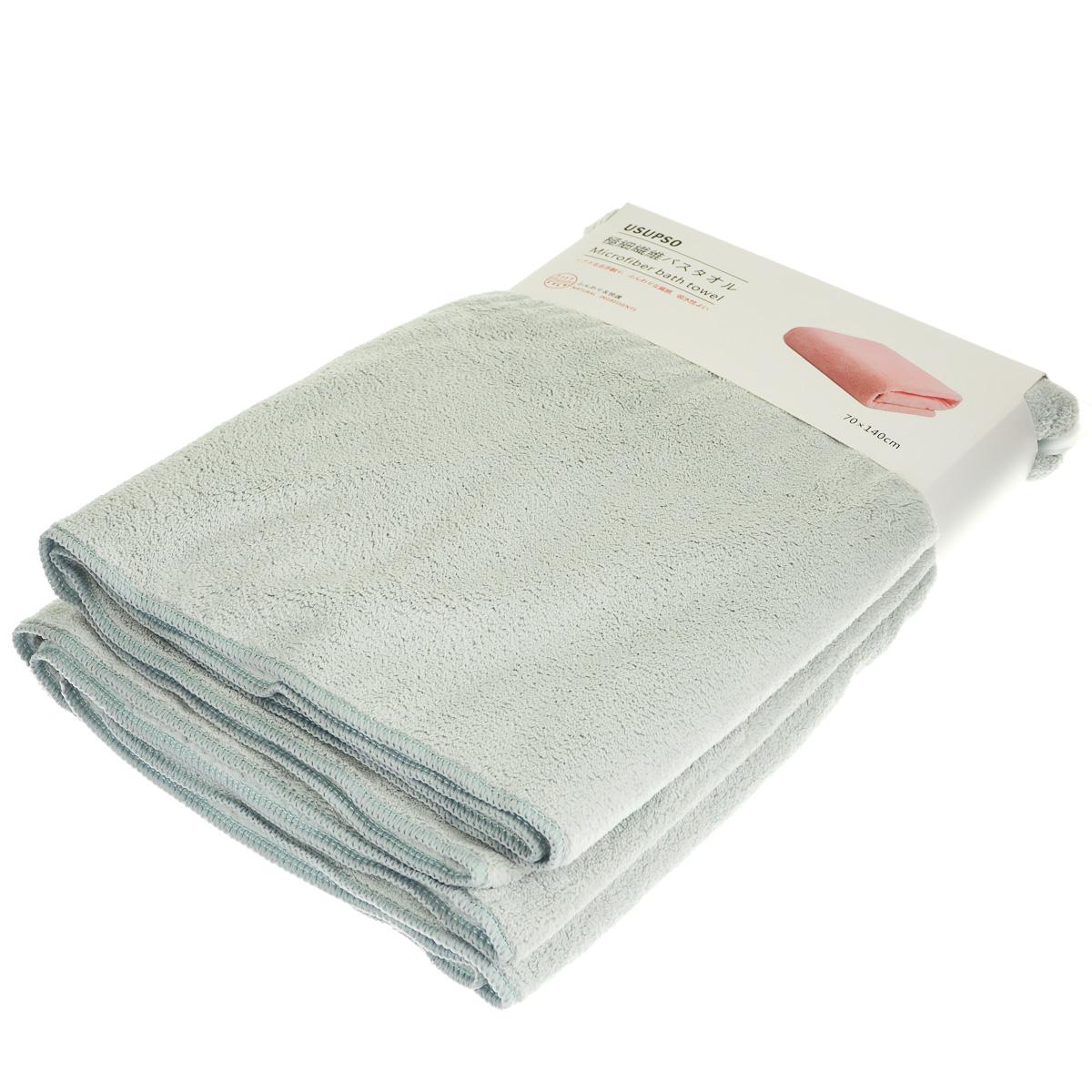 Полотенце банное.  мятное