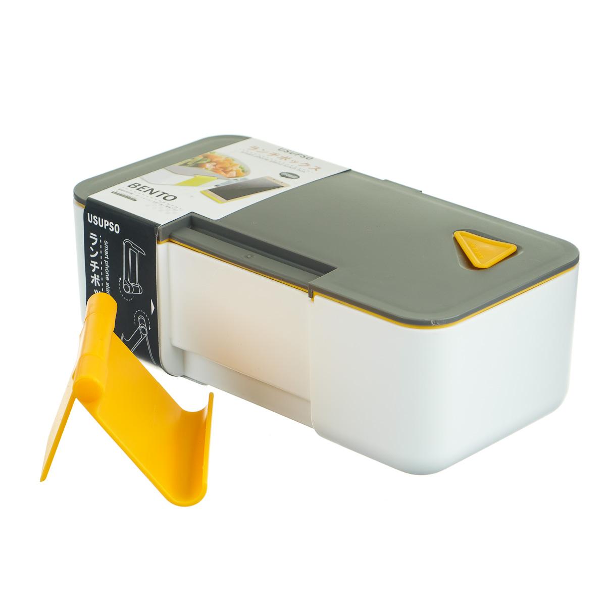 Ланч-бокс бенто для еды с подставкой для телефона