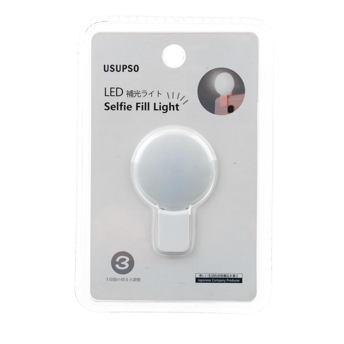 Селфи-лайт для телефона 3 уровня освещенности 6 см