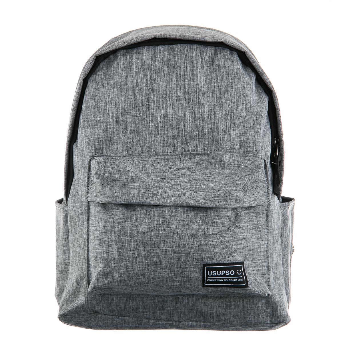 Рюкзак серый с черной фурнитурой