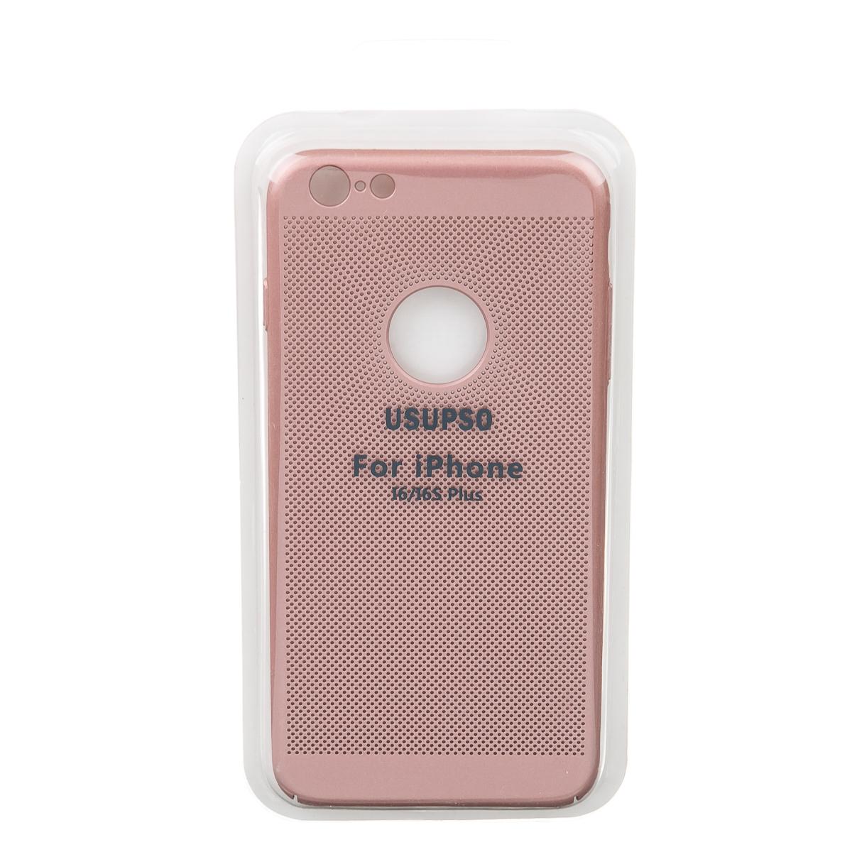 Чехол для iPhone 6 6S+ в дырочку розовый
