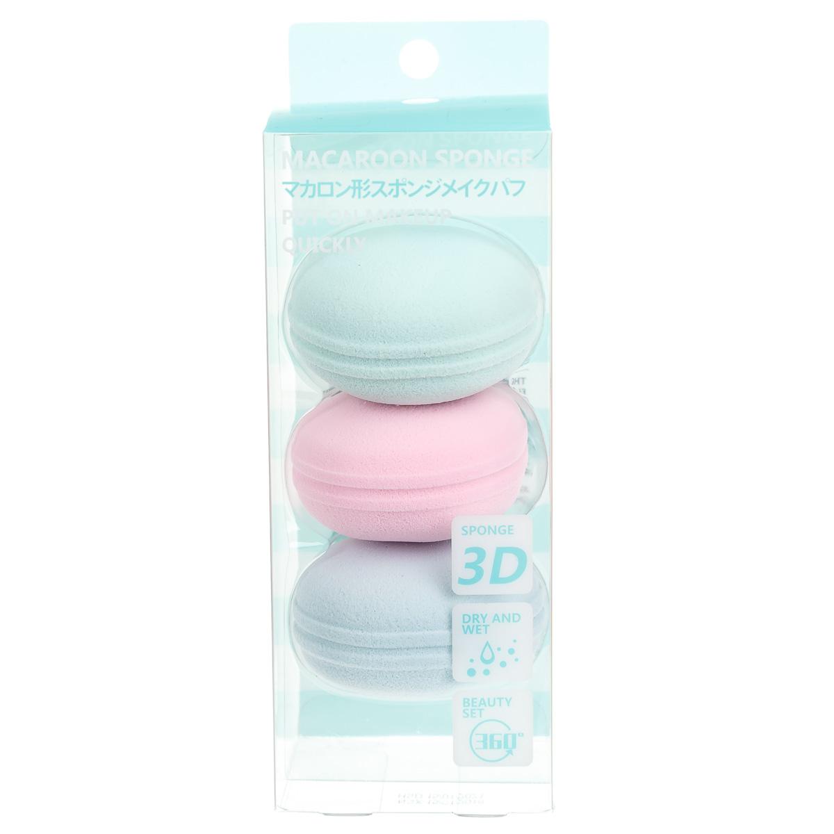 Спонж-макарон для макияжа 3 шт