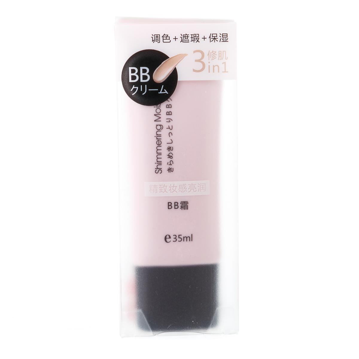 BB-крем на водной текстуре