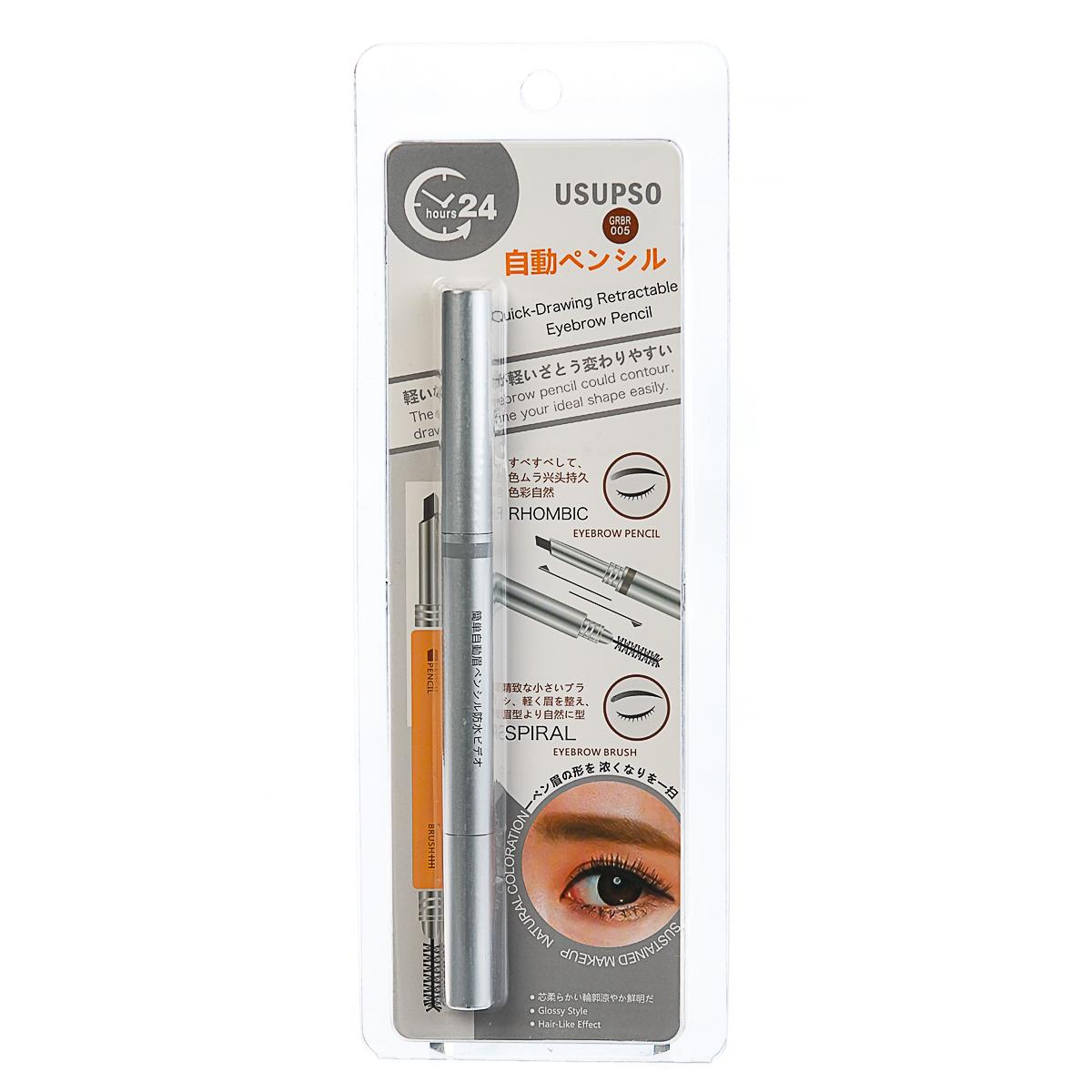 Автоматический карандаш для бровей 01
