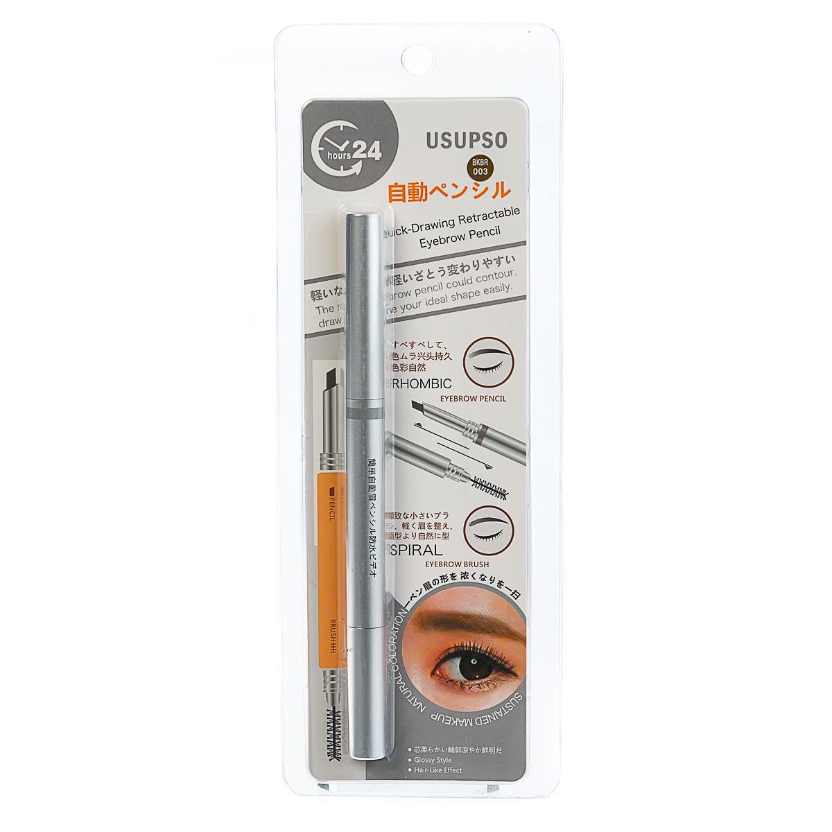 Автоматический карандаш для бровей 02