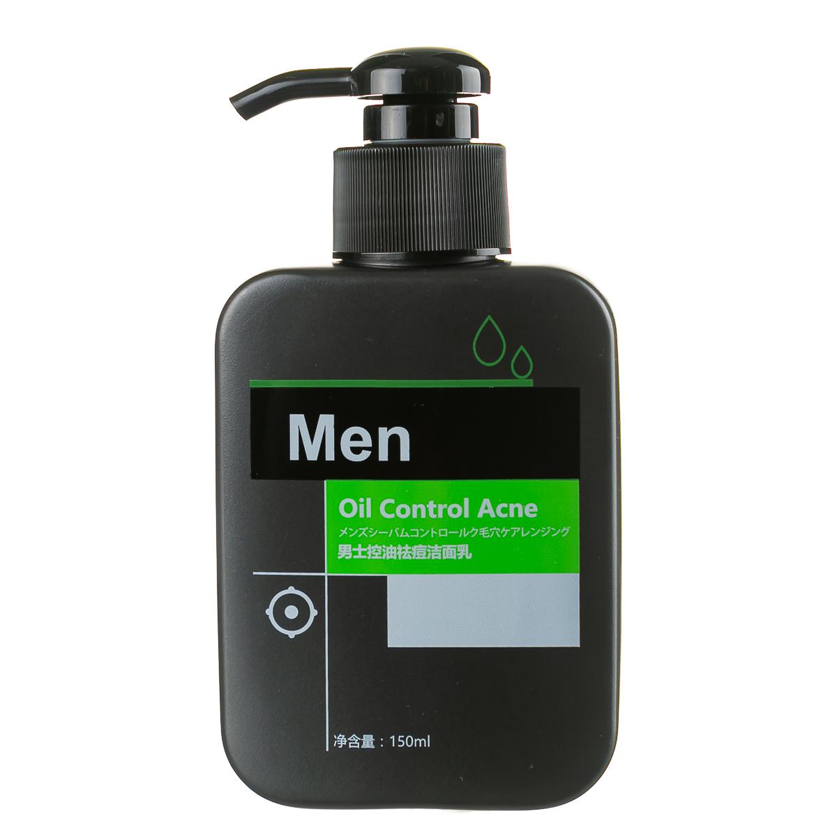 Средство для очищения лица, молочко, для мужчин, нормализует жирность кожи, устраняет прыщи